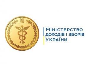 миндоходов_украина