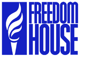 freedom-house-logo_0