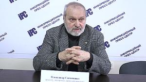 археолог симоненко